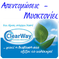 clearway-masterservice-1